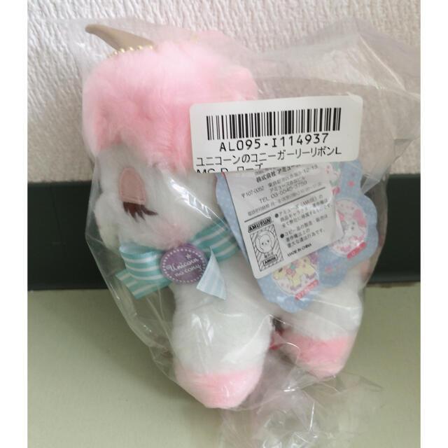 ユニコーンのコニーぬいぐるみ 3点セット エンタメ/ホビーのおもちゃ/ぬいぐるみ(ぬいぐるみ)の商品写真