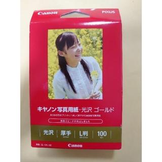 キヤノン(Canon)のキヤノン 写真用紙・光沢 ゴールド(PC周辺機器)
