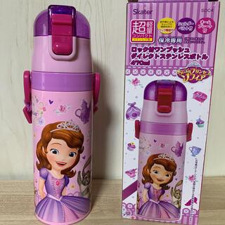 ディズニー(Disney)のソフィア☆超軽量 470ml  ダイレクトステンレスボトル(水筒)