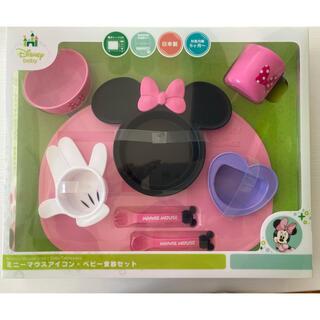ディズニー(Disney)のベビー食器セット ミニー(離乳食器セット)