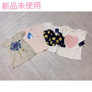 ✨お値下げ中✨ 新品未使用 80cm 女の子 半袖 セット(Tシャツ)