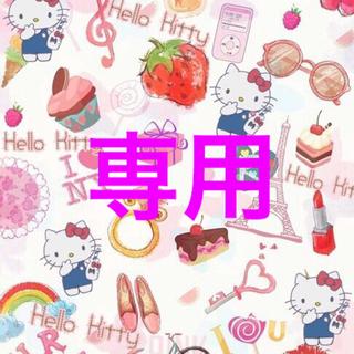 Shirley Temple - シャーリーテンプル☆トイストーリーボーピープワンピース&ソックス☆100