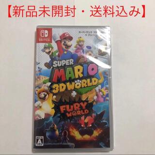 ニンテンドースイッチ(Nintendo Switch)の【新品未開封】スーパーマリオ 3Dワールド + フューリーワールド(家庭用ゲームソフト)