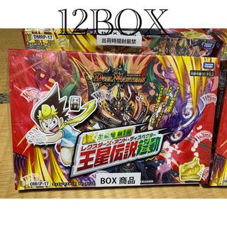 デュエルマスターズ(デュエルマスターズ)の王星伝説超動 1カートン分(Box/デッキ/パック)