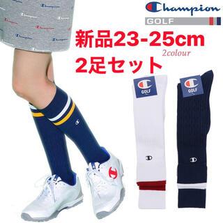 チャンピオン(Champion)の新品23-25cm チャンピオン HIGH SOCKS 2足セット❣️(ウエア)