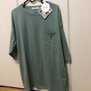 新品 MUMU 無地 Tシャツ