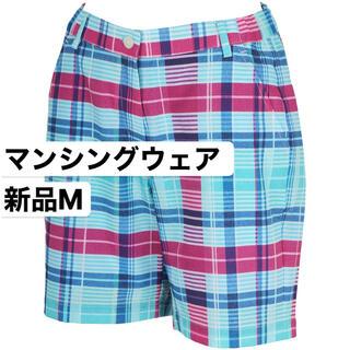 マンシングウェア(Munsingwear)の新品M  Munsingwear マンシングウェア  ストレッチハーフパンツ(ウエア)