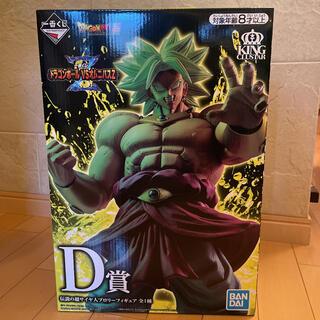 ドラゴンボール 一番くじ D賞 ブロリーフィギュア
