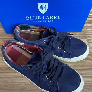 BURBERRY BLUE LABEL - ブルーレベルクレストブリッジ スニーカー ネイビー 24センチ