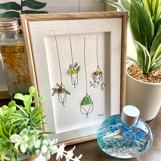 シーグラスアート ビーチコーミング 観葉植物 サボテン 手描きイラスト 絵画(アート/写真)