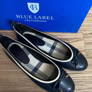 バーバリーブルーレーベル(BURBERRY BLUE LABEL)のブルーレベルクレストブリッジ  フラットシューズ スニーカー 24 ネイビー(バレエシューズ)