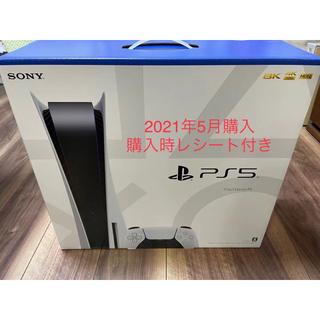 SONY - PlayStation5 ディスクドライブ搭載モデル