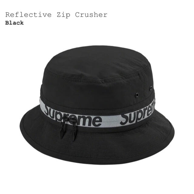 Supreme(シュプリーム)のシュプリーム Reflective Zip Crusher M/L メンズの帽子(ハット)の商品写真
