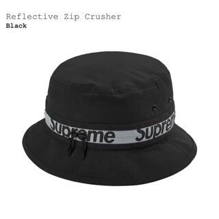 Supreme - シュプリーム Reflective Zip Crusher M/L