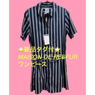 メゾンドリーファー(Maison de Reefur)の⭐️新品タグ付⭐️MAISON DE REEFUR ストライプワンピースサイズM(ひざ丈ワンピース)
