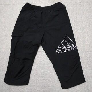 アディダス(adidas)のアディダス ジュニア ハーフパンツ 150 (パンツ/スパッツ)