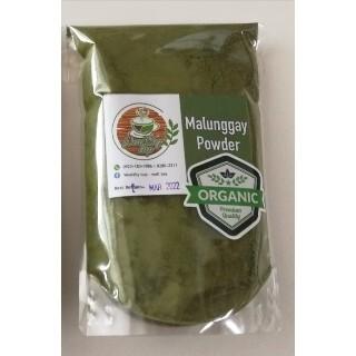 有機 純モリンガパウダー オーガニック 200g 無農薬 無添加(青汁/ケール加工食品)