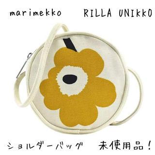 marimekko - 【marimekko】ショルダーバッグ ウニッコ 斜めかけ クロスボディ 黄