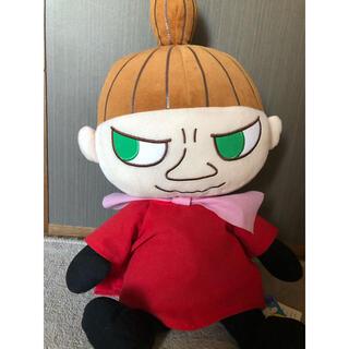 【非売品】リトルミィ BIGぬいぐるみ【入手困難】