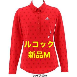 ルコックスポルティフ(le coq sportif)の新品M lecoqsportif   COLLECTION  長袖ポロシャツ(ウエア)