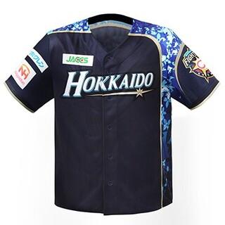 日本ハムファイターズ WE LOVE HOKAAIDO ライラック ユニフォーム