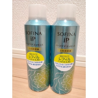 SOFINA - SOFINA iP ベースケア エッセンス 土台美容液 レフィル 180g ×2