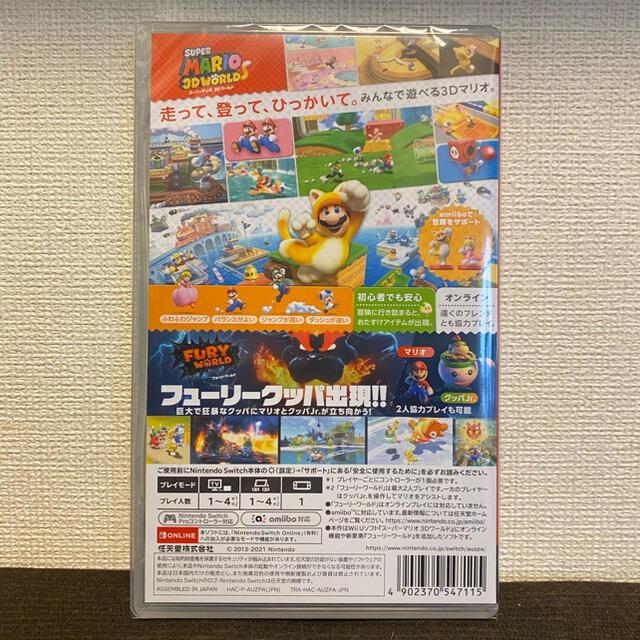 Nintendo Switch(ニンテンドースイッチ)の【新品未開封品】スーパーマリオ 3Dワールド + フューリーワールド エンタメ/ホビーのゲームソフト/ゲーム機本体(家庭用ゲームソフト)の商品写真