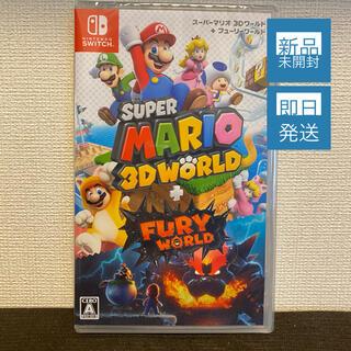 ニンテンドースイッチ(Nintendo Switch)の【新品未開封品】スーパーマリオ 3Dワールド + フューリーワールド(家庭用ゲームソフト)