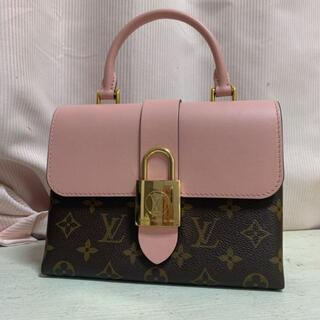 LOUIS VUITTON - ルイヴィトン ロッキーBB M44080