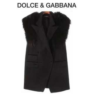 ドルチェアンドガッバーナ(DOLCE&GABBANA)の❤︎お値下げ可【美品】DOLCE&GABBANA  ファーベスト・ジレ(ベスト/ジレ)