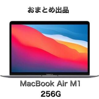 アップル(Apple)の4台【256GB】 MacBook Air M1 Chip(ノートPC)