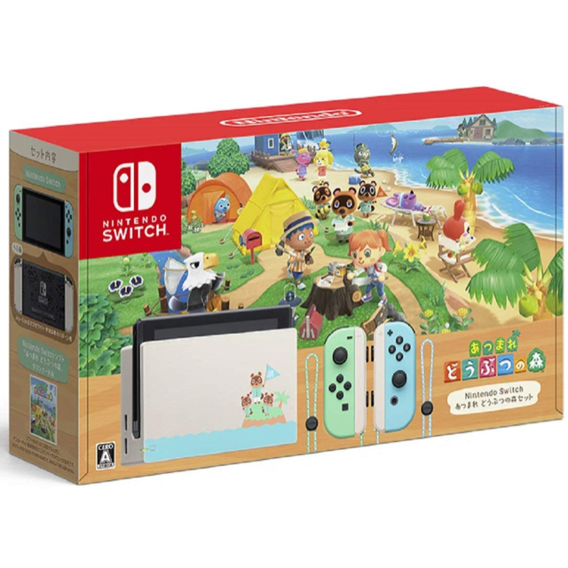 Nintendo Switch(ニンテンドースイッチ)のNintendo Switch あつまれ どうぶつの森セット エンタメ/ホビーのゲームソフト/ゲーム機本体(家庭用ゲーム機本体)の商品写真