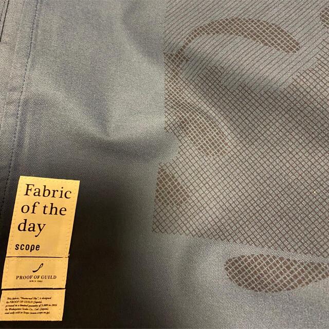 iittala(イッタラ)のSCOPE / Fabric of the day Nocturnal Sky インテリア/住まい/日用品のキッチン/食器(収納/キッチン雑貨)の商品写真