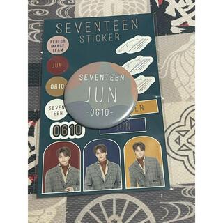セブンティーン(SEVENTEEN)の一番くじ ジュン SEVENTEEN(K-POP/アジア)