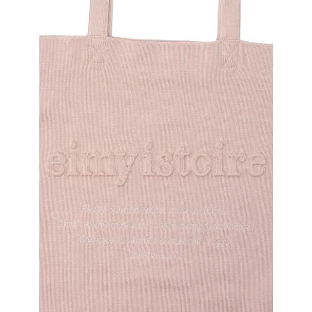 eimy istoire(エイミーイストワール)のeimy istoireトートバッグ♡エイミーイストワールdarichダーリッチ レディースのバッグ(トートバッグ)の商品写真