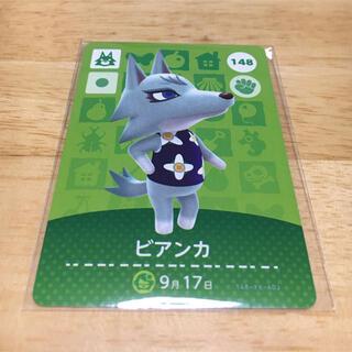 ニンテンドウ(任天堂)のどうぶつの森amiiboカード ビアンカ(カード)