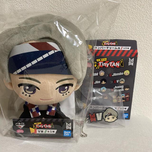 防弾少年団(BTS)(ボウダンショウネンダン)の一番くじTinyTAN   Vの人形とキーホルダー エンタメ/ホビーのCD(K-POP/アジア)の商品写真