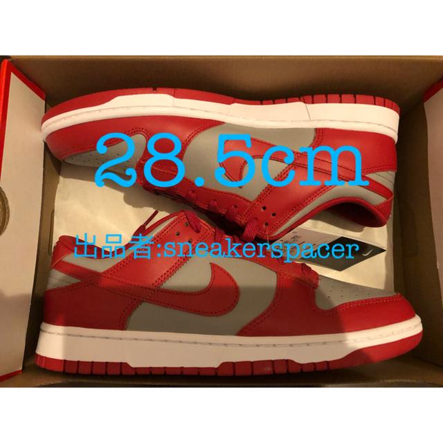 NIKE(ナイキ)のnike dunk low red ナイキ ダンク レッド 28.5cm メンズの靴/シューズ(スニーカー)の商品写真