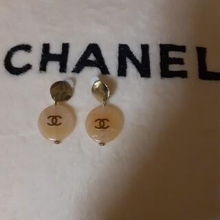 シャネル(CHANEL)のシャネルイヤリング(イヤリング)