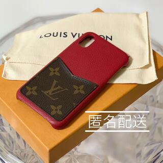 ルイヴィトン(LOUIS VUITTON)のiPhone x xs ケース(iPhoneケース)