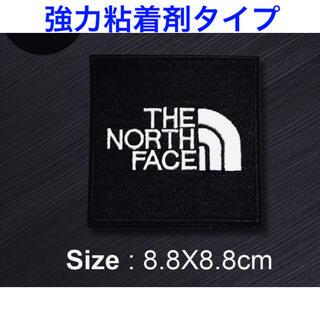 ザノースフェイス(THE NORTH FACE)のノースフェイス ワッペン 強力粘着剤タイプ(その他)
