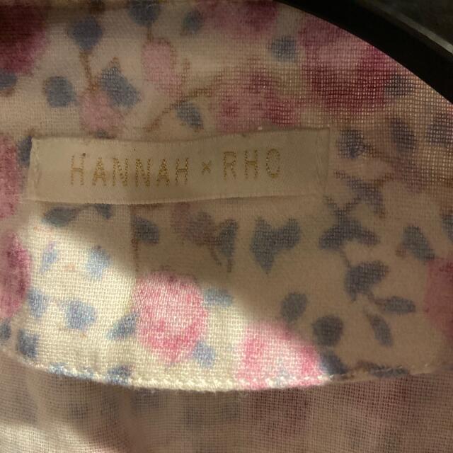 Ron Herman(ロンハーマン)の2019ss ロンハーマン HANNAH×RHC ワンピース 美品 レディースのワンピース(ロングワンピース/マキシワンピース)の商品写真