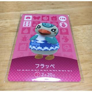 ニンテンドウ(任天堂)のどうぶつの森amiiboカード フラッペ(カード)