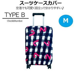 スーツケースカバー キャリーバッグカバー キャリーケースカバー タイプB M(旅行用品)