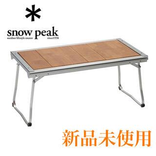 Snow Peak - snow peak スノーピークエントリーIGT CK-080 ローテーブル