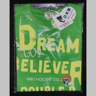 ダブルビー(DOUBLE.B)の新品タグ付き ミキハウス ダブルB アフロB君 半袖 Tシャツ 110(Tシャツ/カットソー)