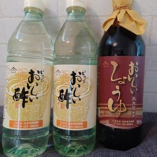 ピュアのおいしいシリーズ3点セット  日本自然発酵(調味料)