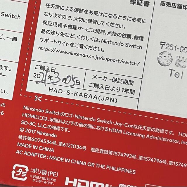 任天堂(ニンテンドウ)のニンテンドースイッチ 本体 ネオンブルー/ネオンレッド 新モデル 未使用 新品 エンタメ/ホビーのゲームソフト/ゲーム機本体(家庭用ゲーム機本体)の商品写真