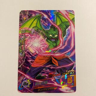 ドラゴンボール - ドラゴンボールヒーローズ  タンバリン