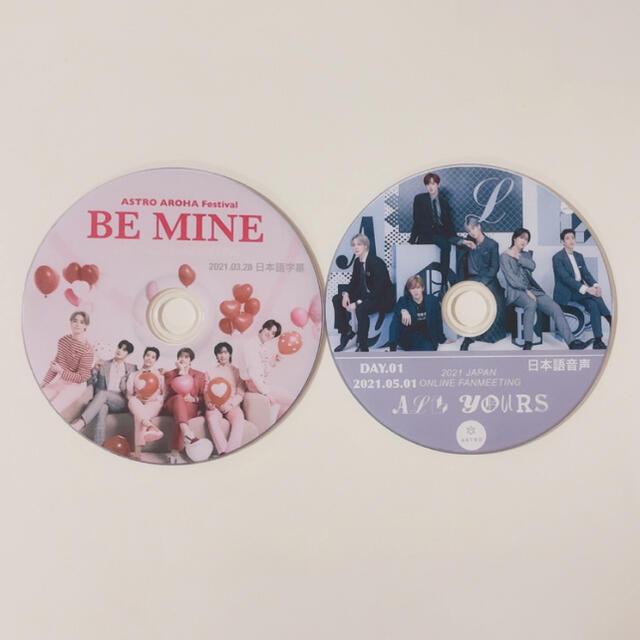 ASTRO BE MINE All Yours DVD エンタメ/ホビーのDVD/ブルーレイ(アイドル)の商品写真